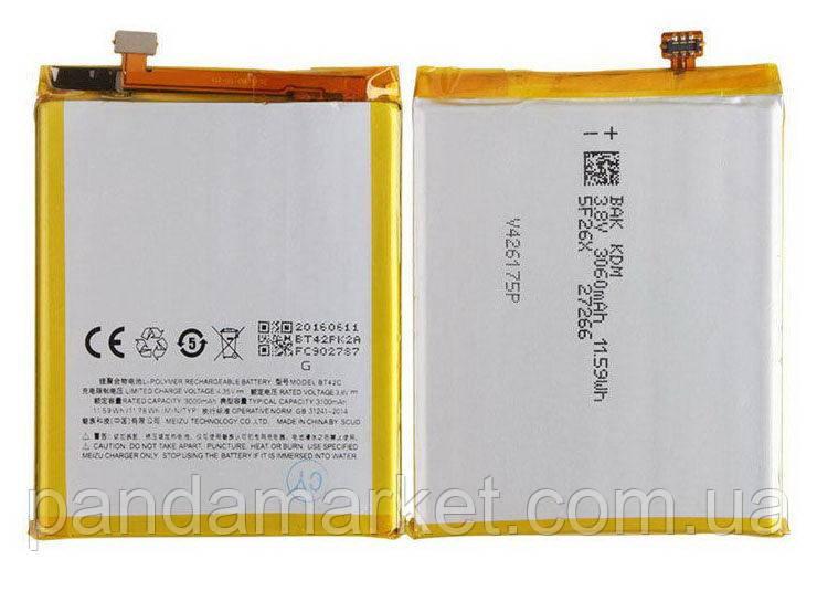 Аккумулятор для Meizu M2 Note (BT42c)