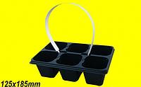 Мультипаки для выращивания и транспортировки, на 6 растений