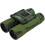 Бинокль Bushnell 10X25 ARMY 4789  для охоты, туризма, фото 3