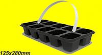 Мультипаки для выращивания и транспортировки на 10 растений