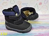 Детские зимние термо сноубутсы ботинки на нескользящей подошве, фото 2