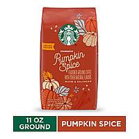 Молотый кофе Starbucks Pumpkin Spice Flavored Ground Coffee -100% Arabica 311g