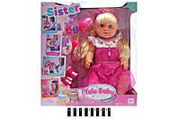 Кукла My Little Yale Baby Sister с аксессуарами.