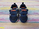 Детские кроссовки унисекс синие, фото 3