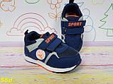 Детские кроссовки унисекс синие, фото 4