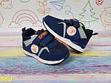 Детские кроссовки унисекс синие, фото 5