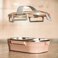 Герметичный контейнер для еды - розовый