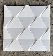 Гіпсові панелі 3D Пірамідки DecoWalls