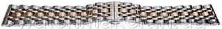 Браслет для часов комбинированный сталь и позолота  SS 20(18) mm