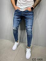 Джинсы мужские узкие синие потертые с дыркой на колени Зауженные джинсы мужские синие с потертостями