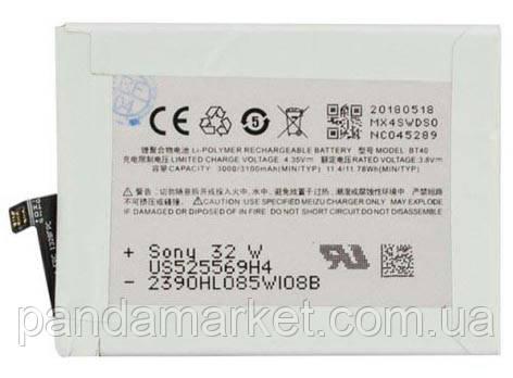 Аккумулятор для Meizu BT40 3100mAh MX4 Оригинал (тех.пак)