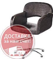 Парикмахерское кресло (гидравлика Польша) для салонов красоты John