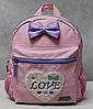 Рюкзак дошкольный Dr. Kong Z1500024 розовый с бантиком, фото 3