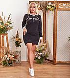Спортивное платье Амур! А-образного кроя осень/весна норма и батал р.42-46,48-52,54-58,60-64 код 720/1Н, фото 2