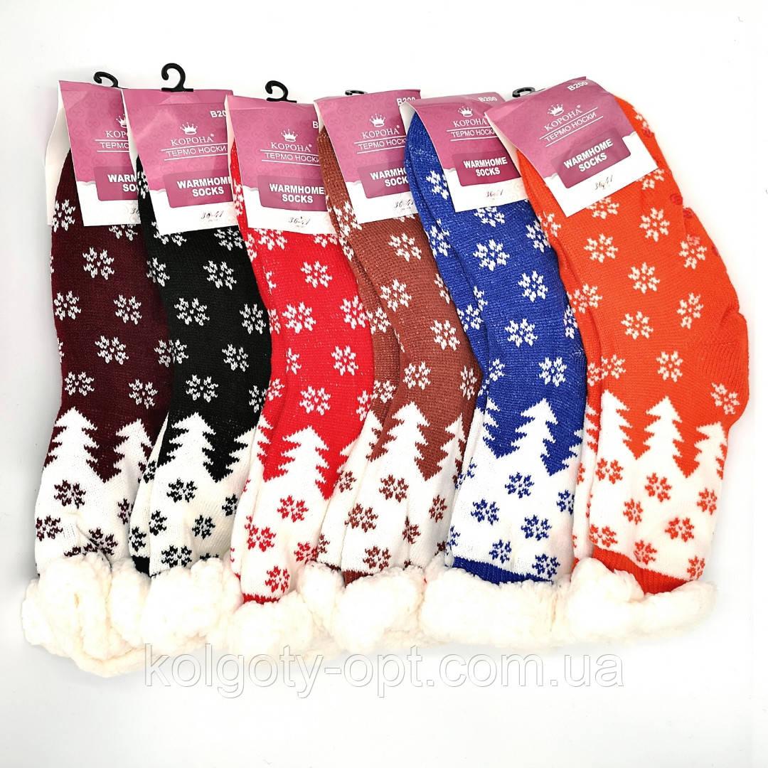 Вовняні шкарпетки жіночі зимові з хутром всередині Термо