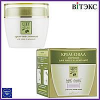 Крем-овал ночной для лица и декольте Bielita Lift Olive