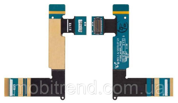 Шлейф к планшету межплатный Samsung P1000, P1010 Galaxy Tab for LCD