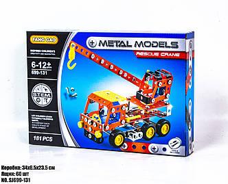 Металлический конструктор SJ699-131
