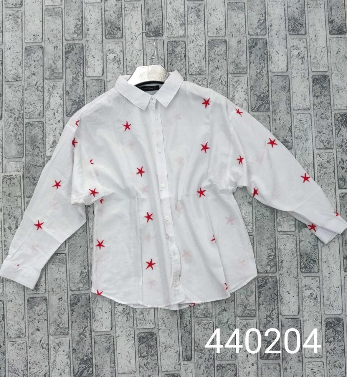 Белая женская рубашка с красными звездочками (42-46)