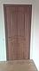 """Дверь межкомнатная глухая новый стиль Фортис """"Овал А """" 60-90 см ясень new, фото 4"""