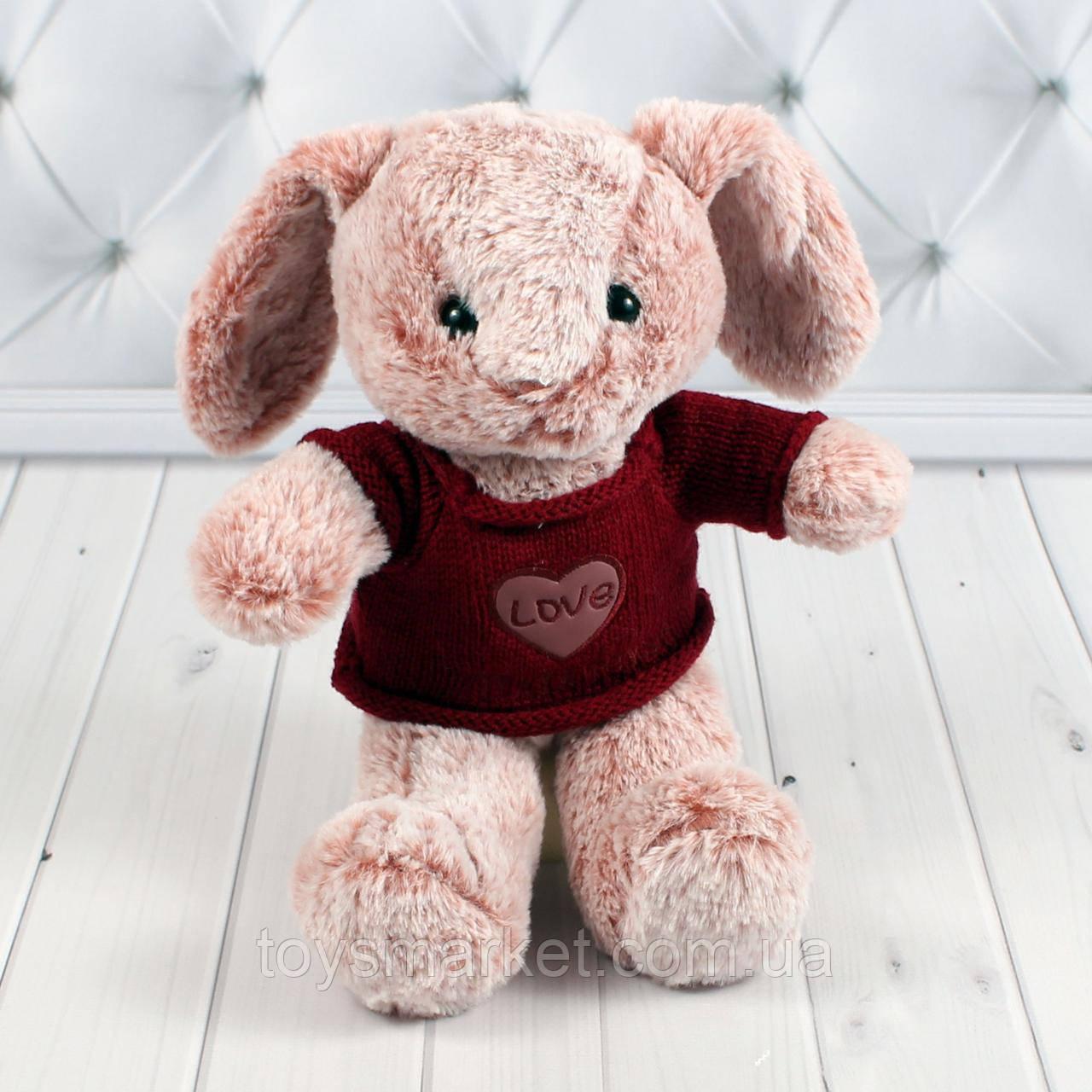 Мягкая игрушка Зайка, плюшевый заяц 20 см.