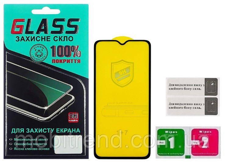 Защитное стекло 4D для OnePlus 7 (0.3mm, 4D ARC Люкс) Черный