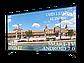 "Телевизор Liberton 58"" Smart-TV/DVB-T2/USB Android 7.0 4К/UHD, фото 2"