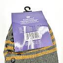 Мужские теплые носки Термо с мехом внутри, фото 4