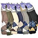 Мужские теплые носки Термо с мехом внутри, фото 2