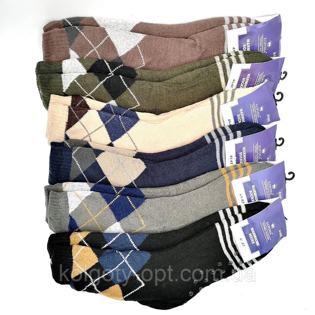 Мужские теплые носки Термо с мехом внутри