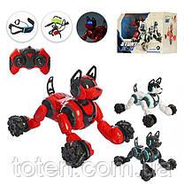 Радіокерована робот-собака з пульта або браслета 666-800 3 кольори, світло, звук, USB кабель