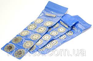 Набір алмазних відрізних дисків з перфорацією 22мм 10 шт, фото 2
