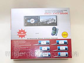 """Автомагнітола Pioneer 4064T Сенсорний екран 4,1"""" Bluetooth підсвітка RGB, фото 2"""