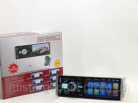 """Автомагнітола Pioneer 4064T Сенсорний екран 4,1"""" Bluetooth підсвітка RGB, фото 3"""