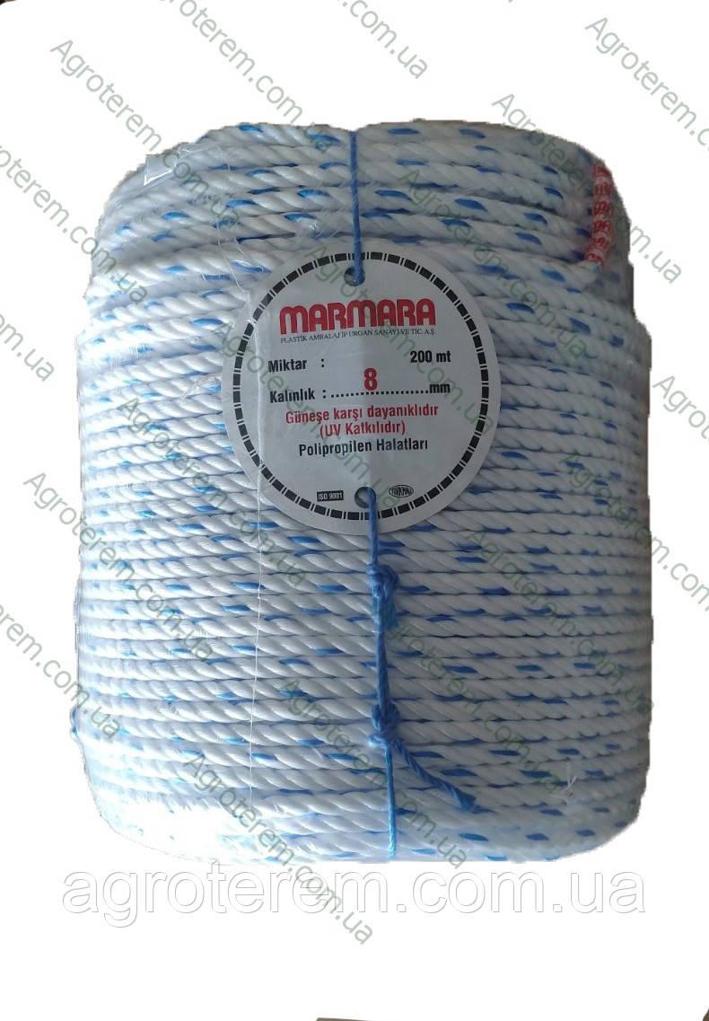 Веревка Мармара 8 мм (200м)