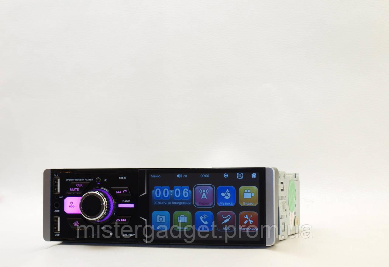 """Автомагнітола Pioneer 4064T Сенсорний екран 4,1"""" Bluetooth підсвітка RGB"""