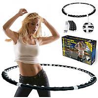 Массажный обруч хулахуп разборной Massaging Hula Hoop Exerciser с магнитами черный для фитнеса похудения талии