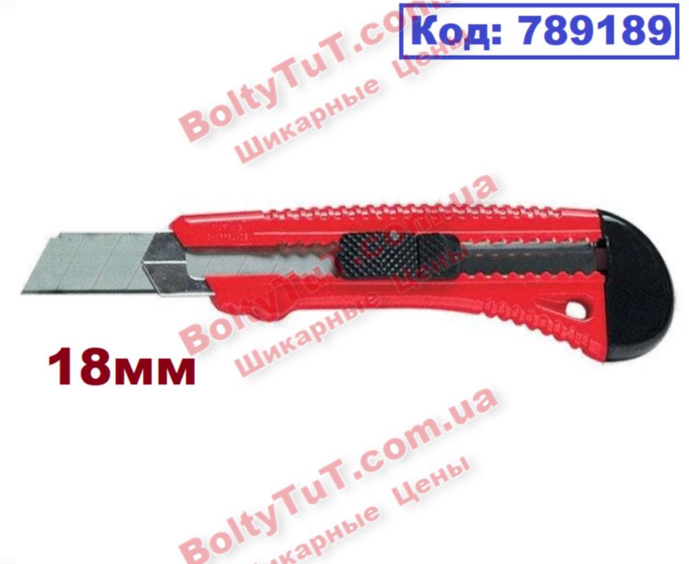 Ніж 18 мм висувне лезо, металева напрямна MTX (789189)