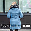 Парку зимова жіноча україна великих розмірів 48 темно-синій, фото 3