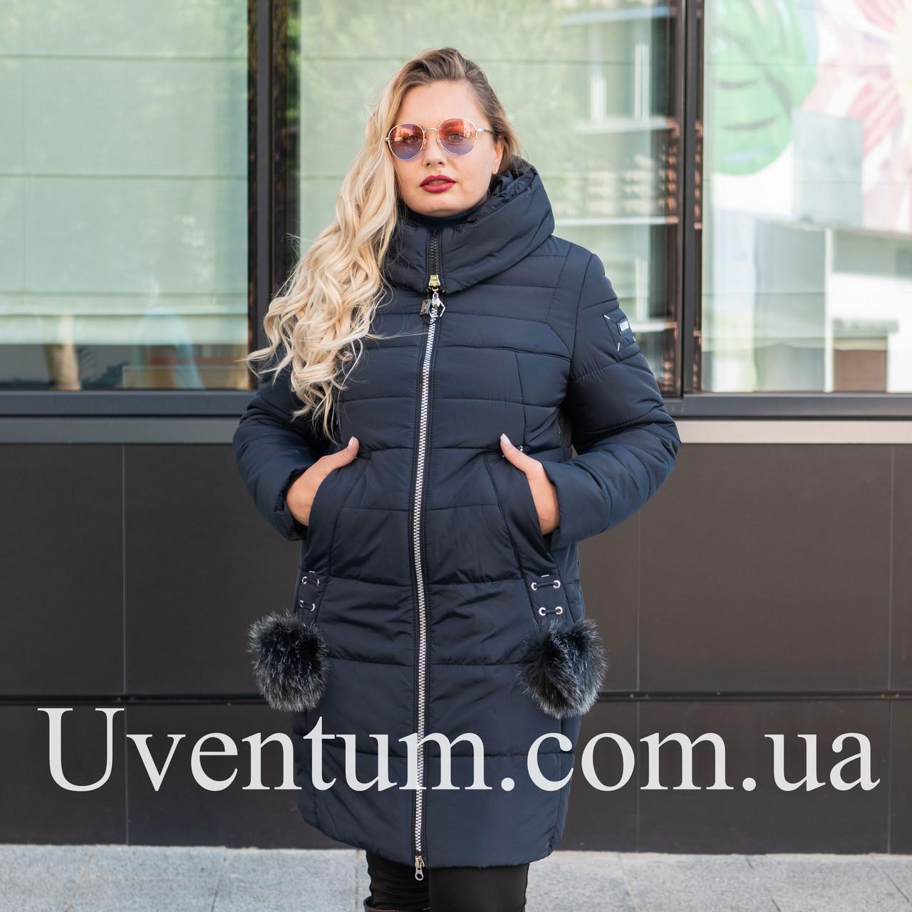 Парку зимова жіноча україна великих розмірів 48 темно-синій