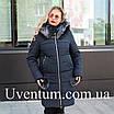 Парку зимова жіноча україна великих розмірів 48 темно-синій, фото 2