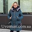 Парку зимова жіноча україна великих розмірів 48 темно-синій, фото 6