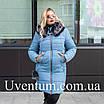 Парку зимова жіноча україна великих розмірів 48 темно-синій, фото 5