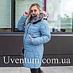 Зимові Пуховики жіночі великих розмірів 56,58,60 блакитний, фото 2