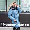 Зимові Пуховики жіночі великих розмірів 56,58,60 блакитний, фото 3