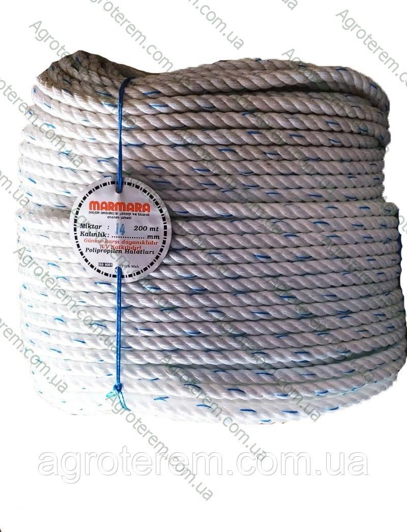 Веревка Мармара 14 мм (200м)