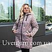 Женская демисезонная куртка большого размера   50-60 оливковый, фото 3