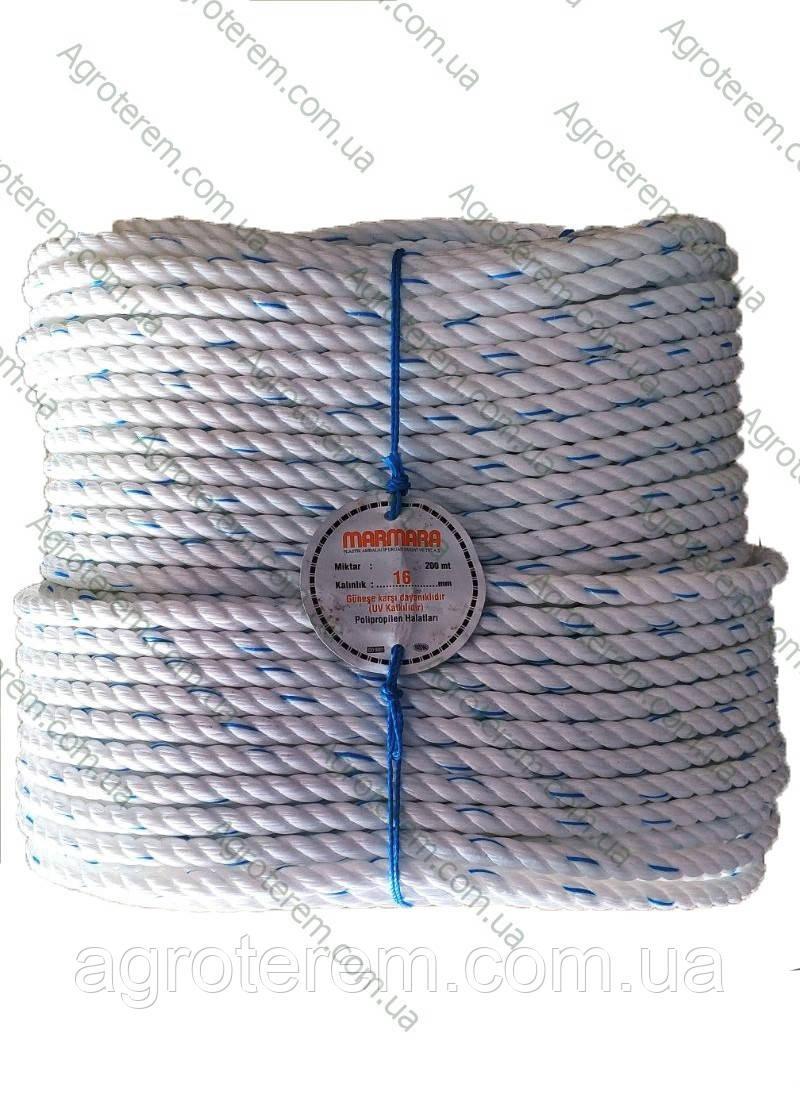 Веревка Мармара 16мм (200м)
