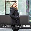 Парку зимнюю женскую  больших размеров 50 черный, фото 2