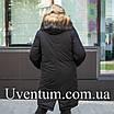 Парку зимнюю женскую  больших размеров 50 черный, фото 4